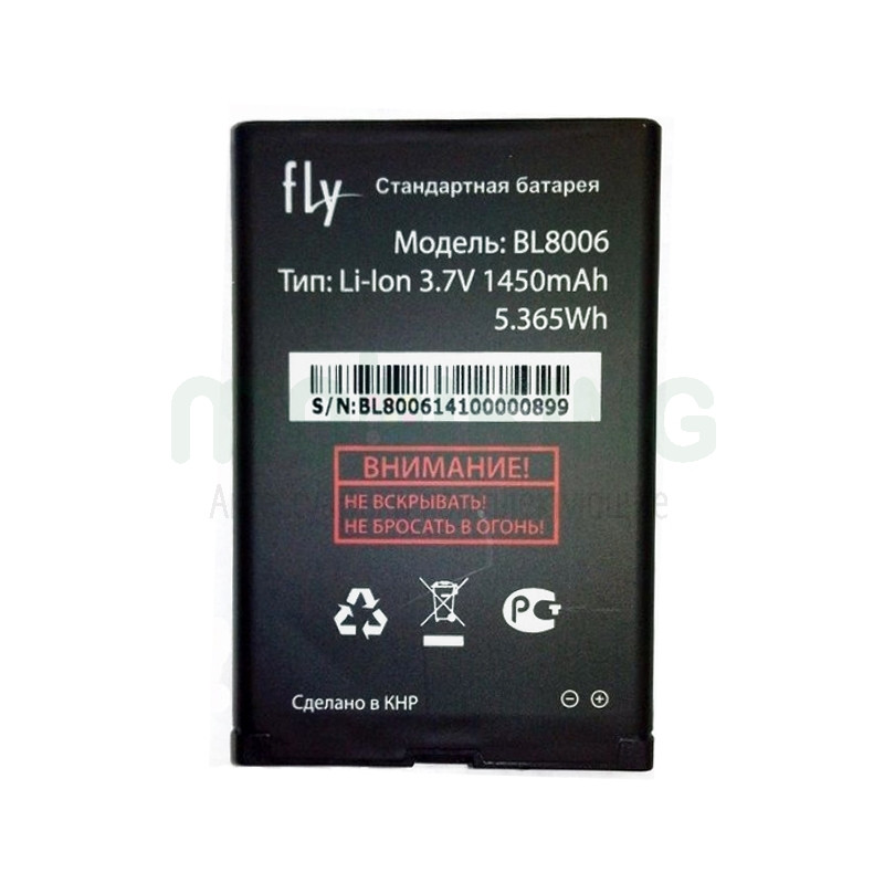 Оригинальная батарея на Fly DS133 (BL8006) для мобильного телефона, аккумулятор для смартфона.