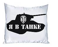 Подушка World of Tanks 23