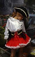 Детский карнавальный костюм Пиратка - прокат Киев, Троещина