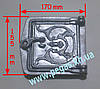 Дверка сажетруска (алюминиевая) (130х130 мм)