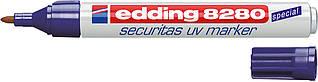 Маркер перманентный edding e-8280 для скрытой маркировки Securitas UV