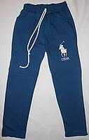 Спортивные штаны на мальчиков с начесом, 9 - 12 лет