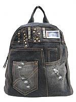 Джинсовый Женский портфель от Ronaerdo опт розница