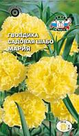 Семена Гвоздика садовая желтая Шабо Мария 0,1 грамма Седек