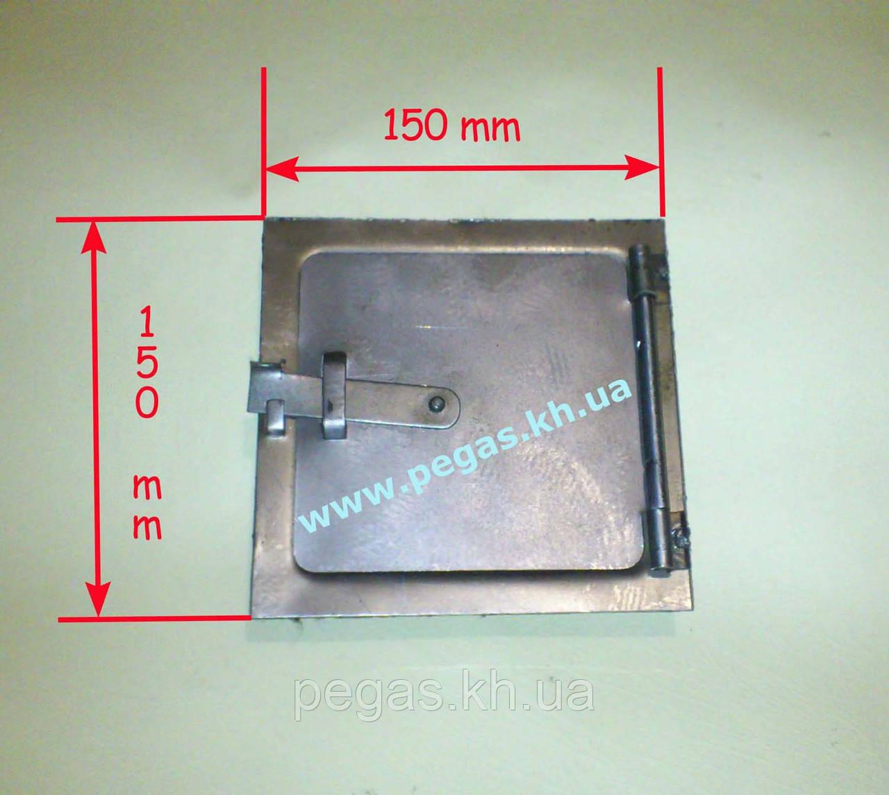 Дверка сажетруска прочистная металлическая (150х150 мм)