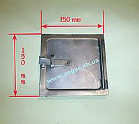Дверка сажетруска прочистная металлическая (150х150 мм), фото 1