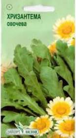 Семена Хризантемы овощная 0,5 г