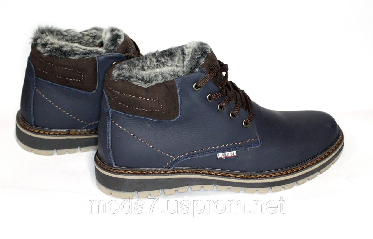 Мужские зимние ботинки Tommy Hilfiger синие реплика - Интернет-Магазин