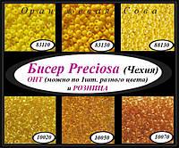 Бисер Preciosa чешский 50 г, 10/0, жёлтый, янтарный, фото 1