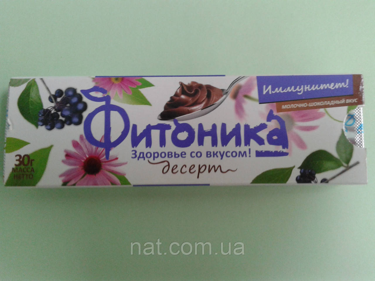 """Шоколад Фитоника """"Иммунитет"""", 30 г"""