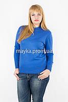 Нарядный гольф свитер вязаный р.54-56 цвет голубой