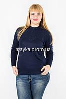 Теплый гольф свитер вязаный р.50-52 цвет темно-синий