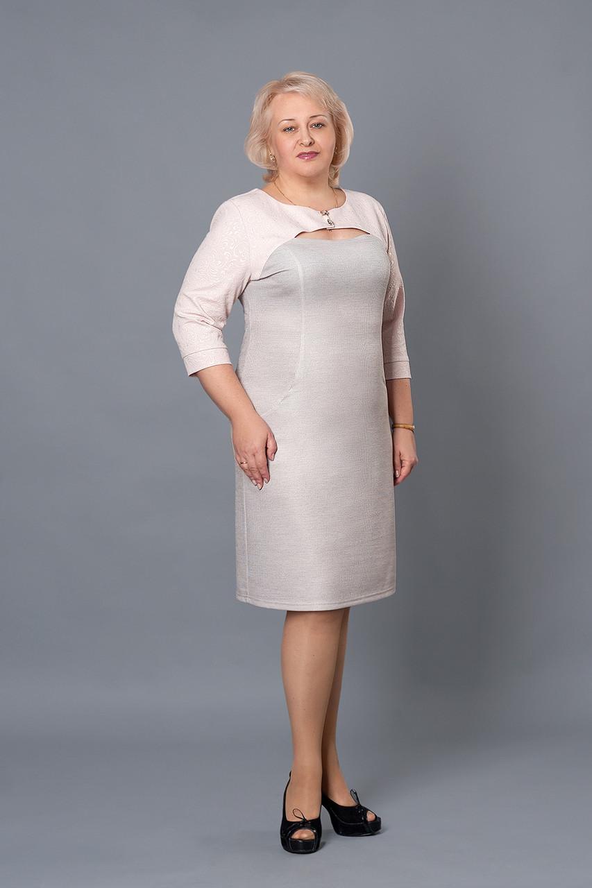 122267b94755379 Платье новинка недорого Паола больших размеров нарядное в размерах 52, 54,  56, 58