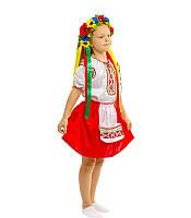 """Детский национальный костюм """"Украинка"""""""