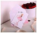 """Открытка """"For You"""" , фото 4"""