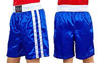 Трусы боксерские VELO VL-8110-B (PL, р-р S-XL, синий)