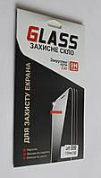 Закаленное защитное стекло для Sony Xperia C3 D2502, F1008