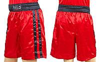 Трусы боксерские VELO VL-8110-R (PL, р-р  р-р S-XL, красный)