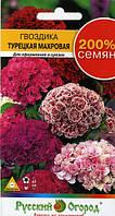 Семена Гвоздика турецкая махровая смесь 1 г Русский огород