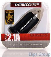 АЗУ REMAX 2 USB mini Car Charger 2.1A