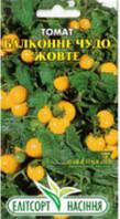 Семена томата Балконное чудо желтое 0,1 г