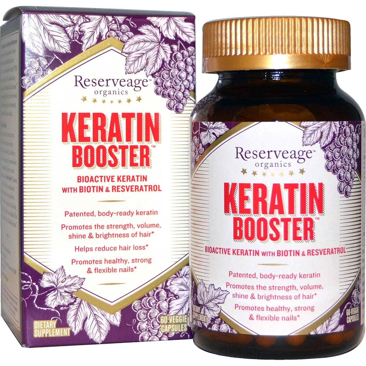 Кератиновый комплекс с биотином и ресвератролом для волос и ногтей, 120 капсул ReserveAge, 500 мг