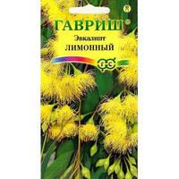 Семена Эвкалипт лимонный Флагман 0,05 грамма Гавриш