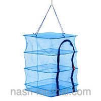 Сушилка для рыбы, грибов, сухофруктов, 3 полочки, защитит от насекомых 35*35*55 см, товары для рыбалки