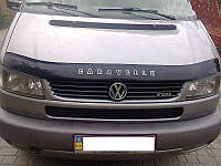 Мухобойка +на капот  VW Caravelle/ Multivan с 1998 г.в. (Фольксваген Каравелла) Vip Tuning