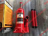 Домкрат пляшковий гідравлічний 4т Walline, фото 8