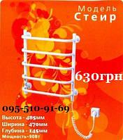 Полотенцесушитель электрический Стеир 485*470мм (цвет-Белый) 90Вт Тёплый Мир