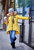 """Зимняя модная куртка на девочку подростка """"Моника"""" желтая"""