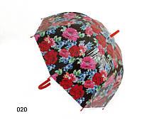 Зонт женский трость 020 Вышиванка