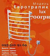 Полотенцесушитель электрический Евротрапик 700*530мм (цвет-Белый) 120Вт Тёплый Мир