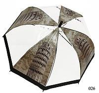 Зонт женский трость 026/3 Пизанская башня