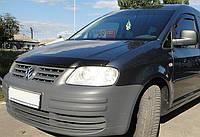 Мухобойка +на капот  Volkswagen Caddy 2004-2010 (Фольксваген Кадди) SIM