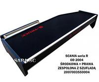 Полка водитель -пассажир с ящиком SCANIA R 2004-2009