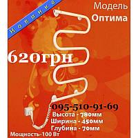 Полотенцесушитель электрический Оптима5  655*480мм (цвет-Белый) 100Вт Тёплый Мир