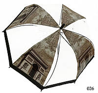 Зонт женский трость 026/4 Триумфальная арка