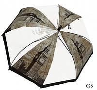 Зонт женский трость 026/5 Биг-Бен