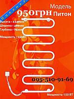 Полотенцесушитель электрический Питон 1140*480мм 150Вт (цвет-Белый )Тёплый Мир