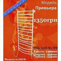 Полотенцесушитель электрический Премьера 1385*530мм (цвет-Белый) 240Вт Тёплый Мир