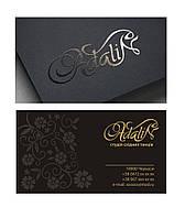Дизайнерские визитки тиснение золото дизайн печать изготовление