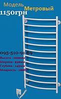 Полотенцесушитель электрический Метровый 1020*530мм (цвет-Белый) 180Вт Тёплый Мир