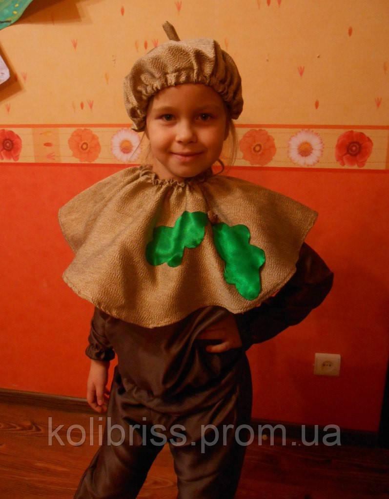 Костюм жолудя, костюм жолудь прокат Киев