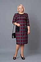 Платье новинка  Лиза недорого   больших размеров  в клетку  в размерах 52, 54  бордовое  оптом