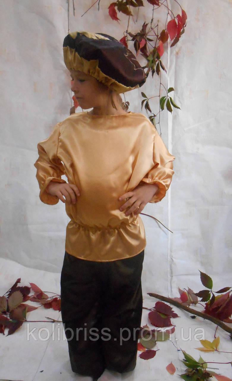 Шикарный костюм грибочка, гриба, белый гриб прокат киев