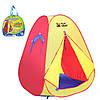 Палатка детская игровая Домик 3030