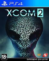 Игра XCOM 2 (PS4, русские субтитры)