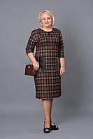 Платье новинка  Лиза недорого больших размеров в клетку  в размерах 52, 54, 56, 58 коричневое  оптом